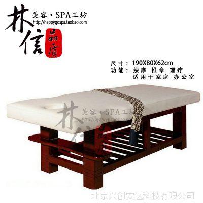 厂家直销高档实木美容床 美容美体按摩床 大粗腿带手托spa床