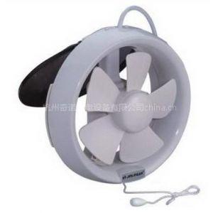 供应圆形排气扇 APC15-2-1橱窗换气扇