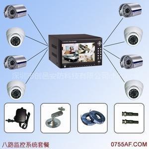 供应8路远程监控系统套餐 带7寸显示屏录像机+索尼摄像机