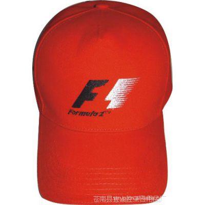 0720专业定做各种款式棒球帽 成人帽 质优价廉