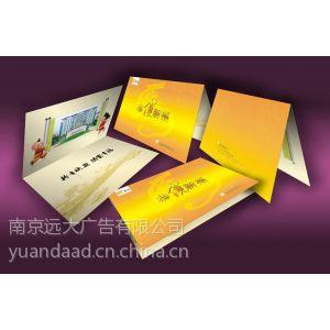 供应南京产品目录设计印刷、南京海报宣传单设计、南京宣传样本创意