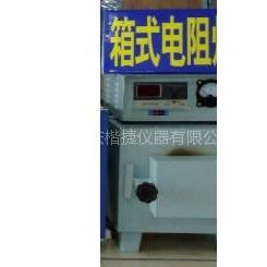 供应重庆高温电炉 马弗炉 箱式电炉