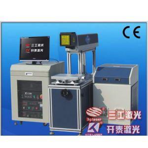 供应激光加工设备|皮革激光打标机|CO2激光打标机