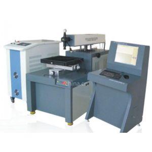 供应RF-HQ300多功能激光加工机