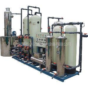 供应东莞2吨RO纯水设备 2吨/小时反渗透设备 水之源厂家