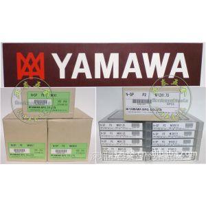 供应日本正品YAMAWA弥满和高速钢挤压丝攻丝锥