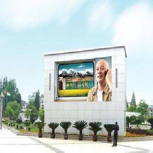 供应合肥晶亮供应【优质】室外广告显示屏 合肥室外广告显示屏哪家好