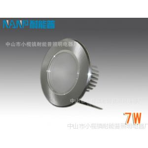供应生产销售7WLED筒灯LED明装筒灯