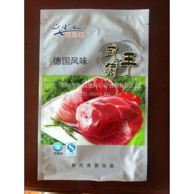供应曲阜定做生产食品真空包装袋/塑料真空袋