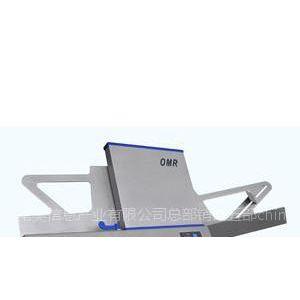 供应干部考核软件系列产品专用光标阅读机