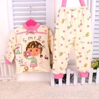 2014热销新款纯棉儿童内衣套装 婴儿装 中小童内衣童套装批发7289