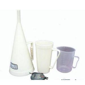 供应MLN-1马氏漏斗粘度计,马氏漏斗粘度计价格,马氏漏斗粘度计生产厂家