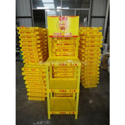 【厂商】鲁花展会展示架食用油广告陈列架油脂48X35cm塑料货架