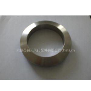 供应金属齿形垫、八角、椭圆垫及铜垫