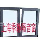 供应塑钢隔音窗|别墅隔音窗|小区隔音窗|苏州隔音窗