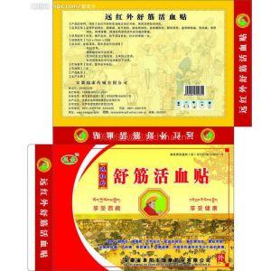 供应各种纸制品  纸箱纸盒  海报