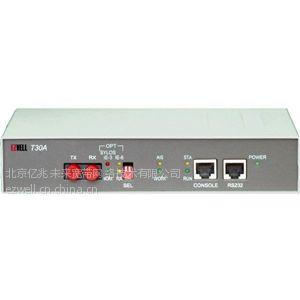 供应MST30系列以太接口光纤猫