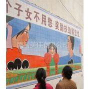 供应安徽合肥浙江杭州江苏南京黑龙江吉林辽宁新疆陶瓷瓷砖壁画墙画定做!