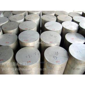 供应供应2B12铝合金板价格优惠