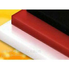 供应广州新江化工彩色聚乙烯板材抗静电阻燃性能***给力欢迎您来购买