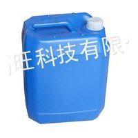 供应燃料油增热稳定剂、高效甲基添加剂、助燃剂