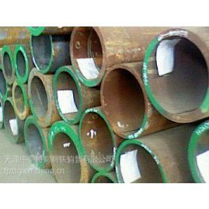 供应15crmo石油裂化管