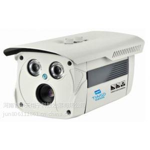 供应河南郑州安防摄像机监控夜视红外摄像机