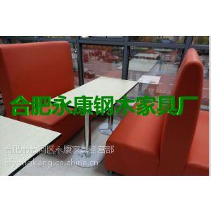 供应安徽合肥西餐厅餐桌椅,软包卡座,吧台专业厂商
