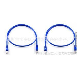 供应2米成品网线 RJ45网线 网络线 机制网线 一条起批 网络配件批发