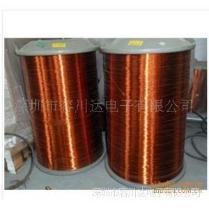 供应耐高温漆包铜 漆包铜 两头镀锡漆包铜 变压器绝缘漆包铜