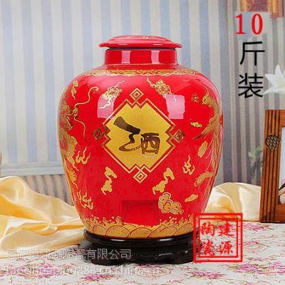 供应瓷器酒瓶黑色,密封小酒罐子 陶瓷大酒坛50斤100斤