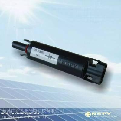 供应太阳能系统安装保护类插头 MC4二极管连接器 二极管防水接头diode连接器