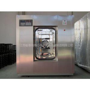 供应十堰工业洗衣机价格 十堰酒店用大型工业洗衣机