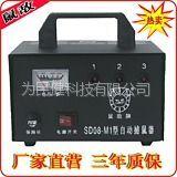 供应鼠敌SD08-M1电子捕鼠器灭鼠器 电鼠器 灭鼠工具 电猫