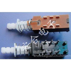 供应直键开关KANZ2L-1有锁