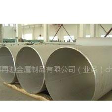供应ADC14铝合金ADC14铝板
