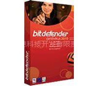 供应Bitdefender 2010安全杀毒软件西北总经销商-陕西核心代理
