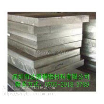 6106高强度铝排塑性好抗腐蚀性强