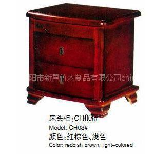 供应实木家具 实木床头柜 外观精美