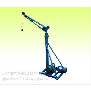 供应建筑专用小型吊机,小吊机吊运机供应
