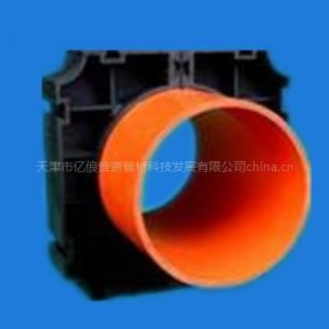 大量供应优质廉价C-PVC电力保护套管