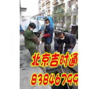 供应通州区环卫局抽粪公司8.3.8.4.6799