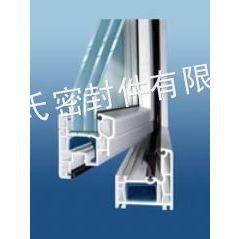 供应塑钢门窗密封条 挡风玻璃胶条价格15931998598刘经理