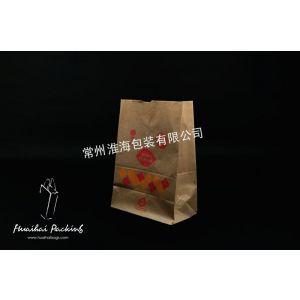供应食品袋 打包袋 外卖袋 环保纸袋 牛皮纸袋 再生纸袋 手提袋 包装袋 开口袋