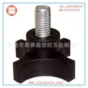 供应工艺57mm-m12外牙十字旋钮 可调旋钮 家具塑料旋钮 锁紧旋钮