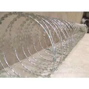 供应北京刀片刺绳#哪里有刀片刺绳生产厂家#通州区刀片刺绳批发商