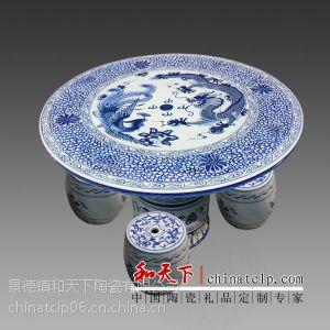 供应陶瓷桌椅板凳 陶瓷桌子凳子厂家
