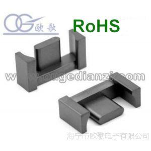 专业供应高频EPC磁芯 软磁铁氧体磁芯 PC40材质软磁材料 高品质