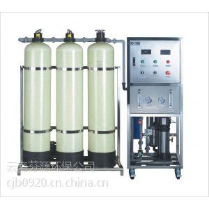 供应供应云南2吨ro反渗透纯水设备昆明高纯水制取设备