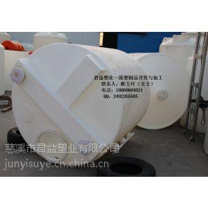 供应2000升圆形PE加药箱MC-2000L